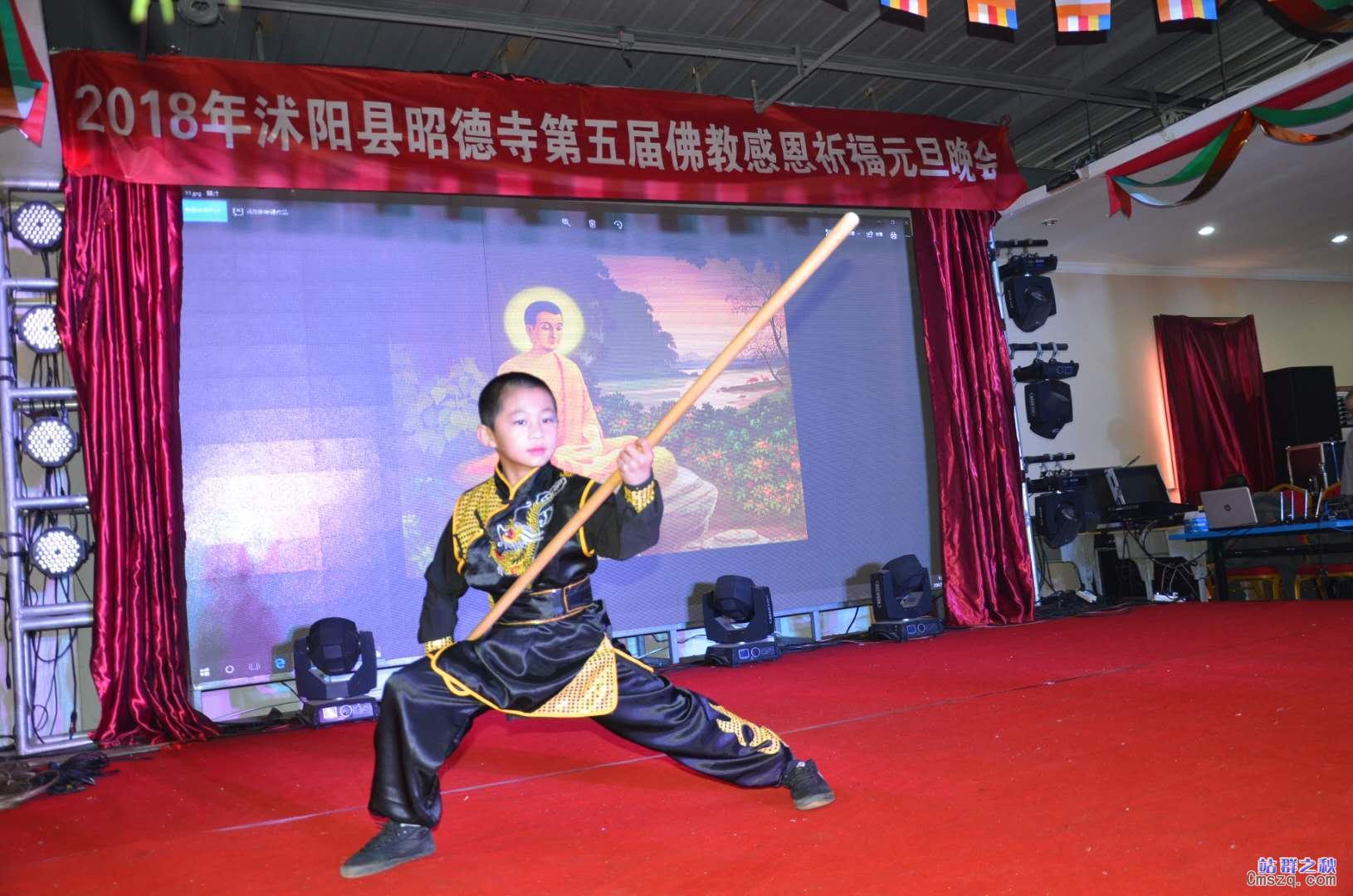 2-沭阳县武术培训中心同学拳照