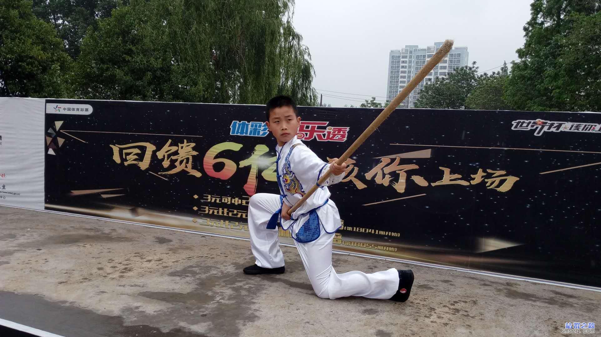 5-沭阳县武术培训中心同学拳照