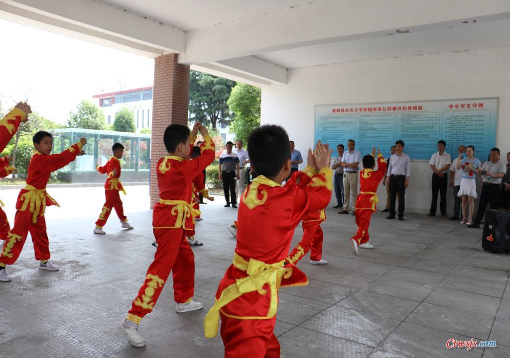 1-沭阳县长庄小学武术观摩活动展示