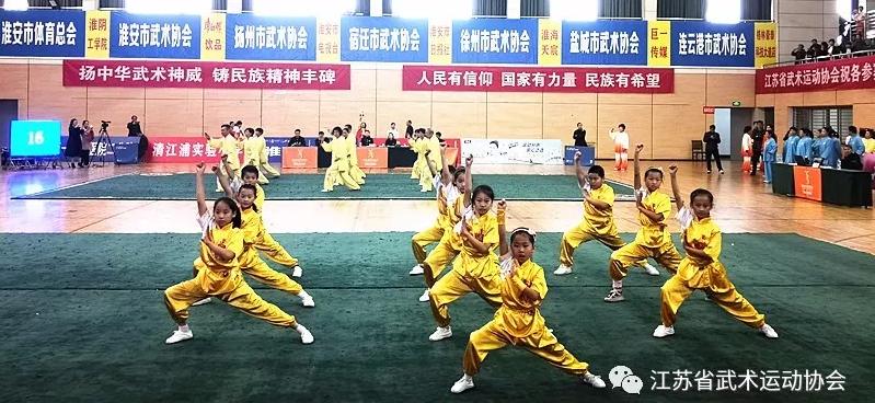 沭阳县东兴小学承晖杯年级赛