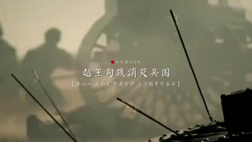 中国上下五千年华夏儿女的骄傲