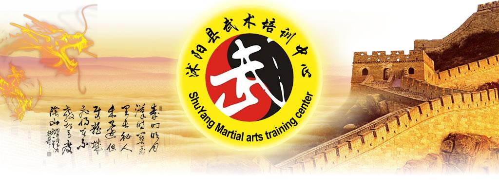 传统武术健身-沭阳